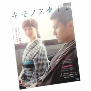 掲載雑誌1